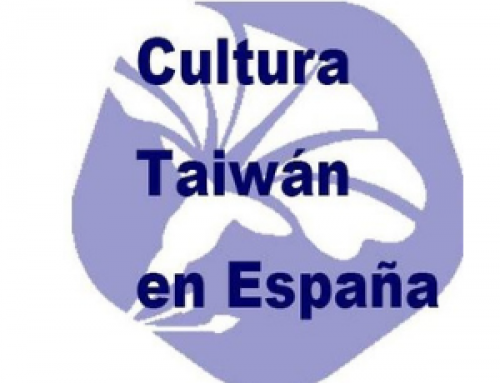 Oficina Económica y Cultural de Taipéi en España